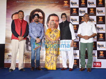 Amitabh Bachchan launches the theatrical trailer of 'Ek Thi Rani Aisi Bhi'