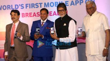 Amitabh Bachchan & Pamela Chopra at the launch of Breast Cancer app