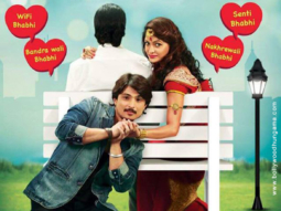 First Look Of The Movie Bhabhi Pedia