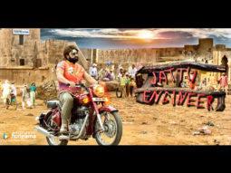 Movie Wallpapers Of The Movie Jattu Engineer