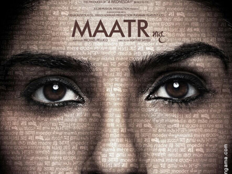First Look From The Movie Maatr
