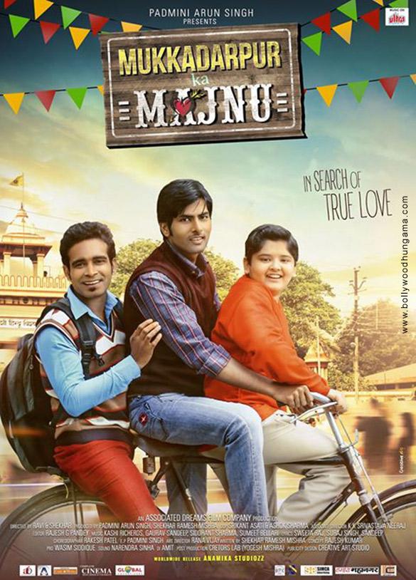 Khudakushi Full Movie Download Hd