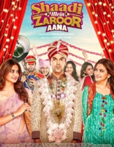 Shaadi Mein Zaroor Aana1 (1)