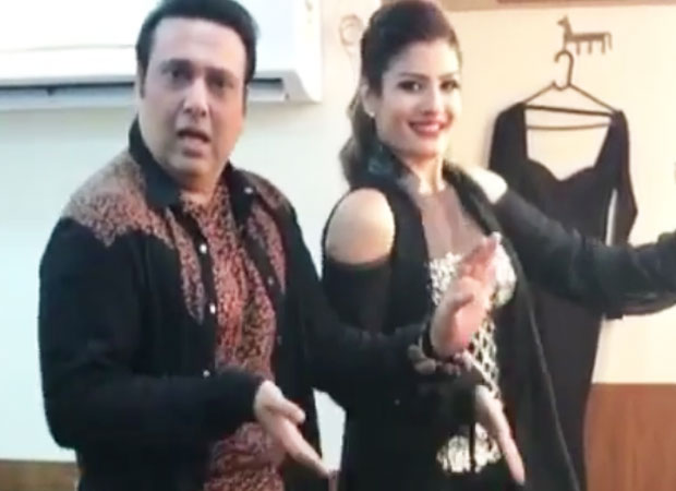 Watch govinda and raveena tandon take you back to the musical watch govinda and raveena tandon take you back to the musical nineties features thecheapjerseys Images
