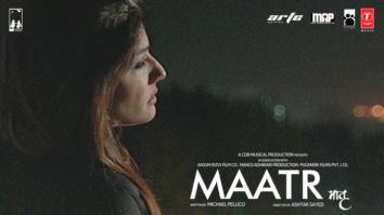 Aisi Hoti Hai Maa mp3 album