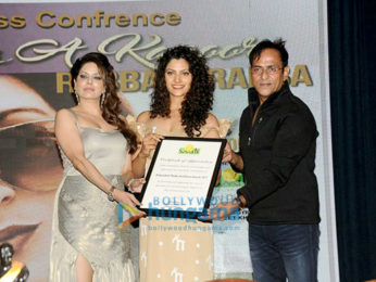 Announcement of Dadsaheb Phalke Excellence Awards 2017