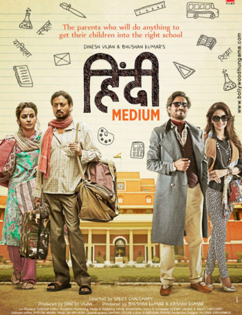 First Look Of The Movie Hindi Medium