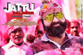 First Look Of The Movie Jattu Engineer
