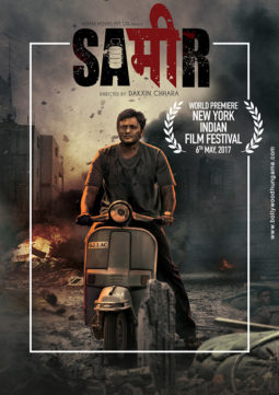 First Look Of The Movie Sameer