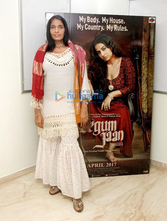 Special screening of 'Begum Jaan' to celebrate 30 years of Vishesh Films