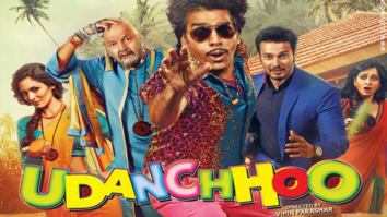 First Look Of The Movie Udanchhoo