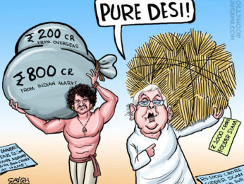 Bollywood Toons Bahubali earns Rs. 1,000 crore!