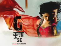 First Look Of The Movie G Kutta Se