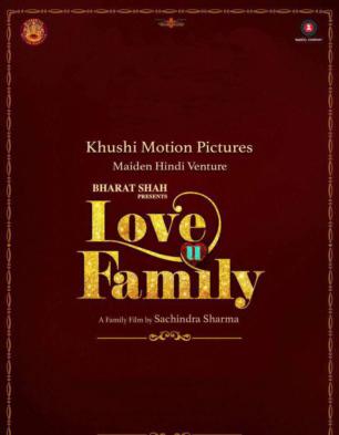 Love-U-Family