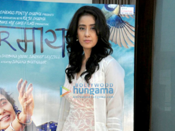 Manisha Koirala graces 'Dear Maya' media meet