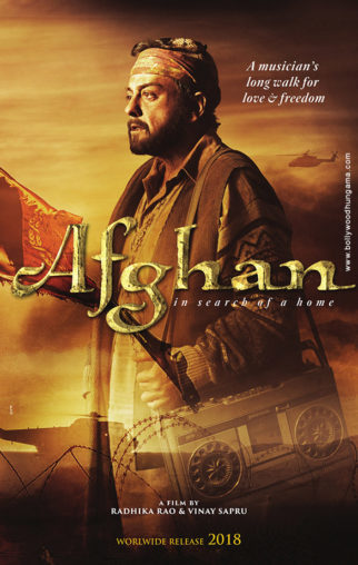 First Look From The Movie Afghan - In Search Of A Home