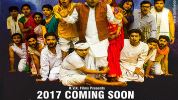 First Look Of The Movie Duniya Khatam Ho Rahi Hai