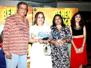 Special screening of the film 'Behen Hogi Teri'