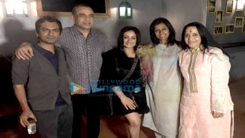 Wrap up party of 'Babumoshai Bandookbaaz'