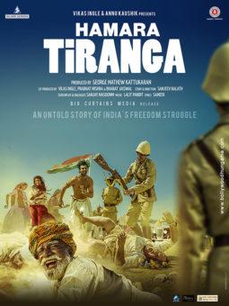First Look Of The Movie Hamara Tiranga