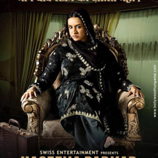First Look Of The Movie Haseena Parkar