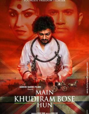 First Look From The Movie Main Khudiram Bose Hun