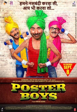 First Look Of The Movie Poster Boys