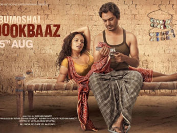 First Look Of The Movie Babumoshai Bandookbaaz