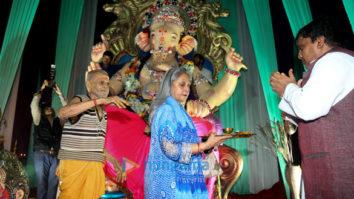 Jaya Bachchan visits Rajesh Yadav's Ganesh Pandal