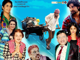 First Look Of Mr. Kabaadi