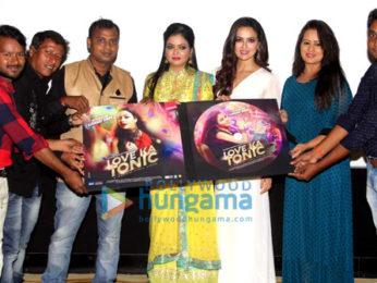 Sana Khan launches new single of Kayanat Khan