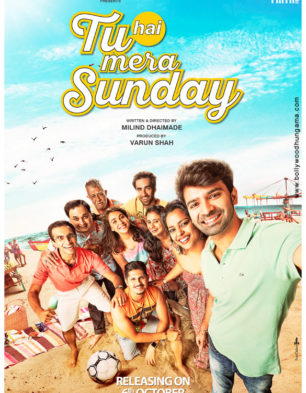 First Look Of The Movie Tu Hai Mera Sunday