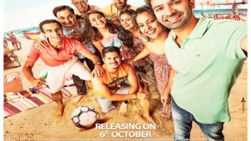 First Look Of The Movie Tu Hai Mera Sunday