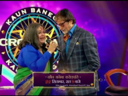Amitabh Bachchan welcomes popular singer Usha Uthup on Kaun Banega Crorepati