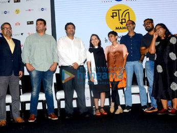 Celebs grace 19th Mumbai Film Festival