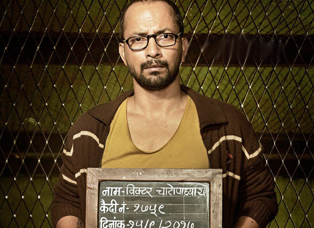 Lucknow-Central-(8)