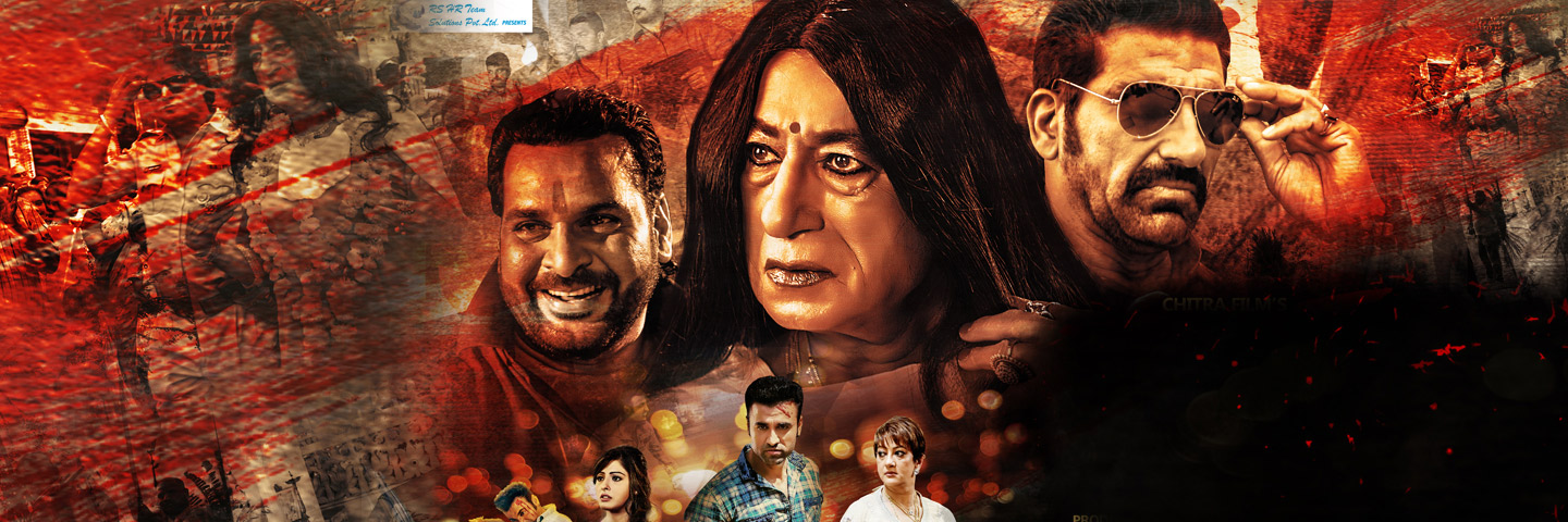 Raktdhar video in hindi download