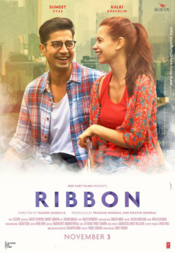 First Look Of Ribbon