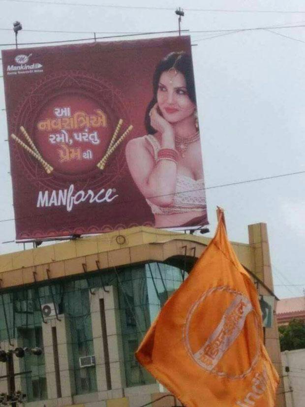 Sunny Leone's Navratri themed condom ad stirs controversy; evokes protests in Surat-1