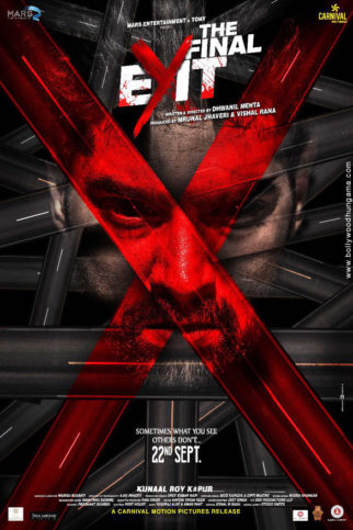 First Look Of The Movie The Final Exit