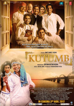 First Look Of The Movie Kutumb The Family