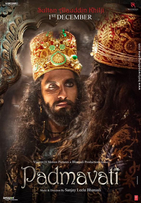 First Look Of The Movie Padmavati