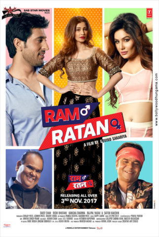 First Look Of The Movie Ram Ratan