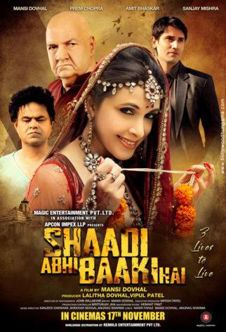 First Look Of The Movie Shaadi Abhi Baaki Hai