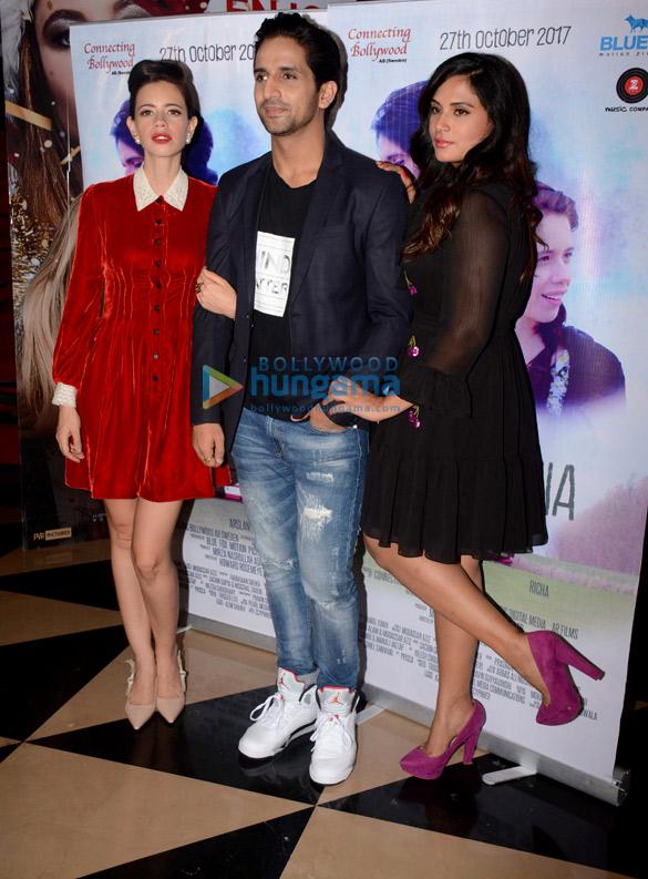 Special screening of 'Jia Aur Jia' at PVR