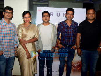 Special screening of the film 'Rukh'