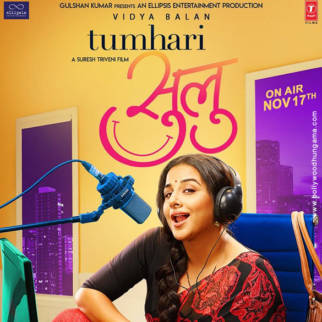 First Look Of The Movie Tumhari Sulu