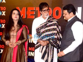 Amitabh Bachchan graces the launch of Inox Metro