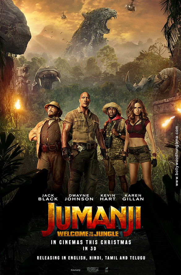 Jumanji: Welcome to The Jungle (English)