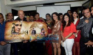 Prem Chopra unveils the music of 'Shaadi Abhi Baaki Hai'